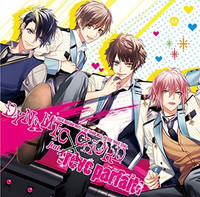 "Rock Band-Featured Otome Game ""DYNAMIC CHORD"" to Get Anime Adaptation"