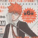 "English ""Shonen Jump"" To Sample New Series"