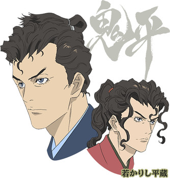Historical Anime Onihei Streams TV Ad Before January 9 Debut