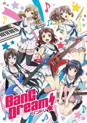 Bang Dream! Anime's New Ad Previews Poppin' Party's Opening Theme