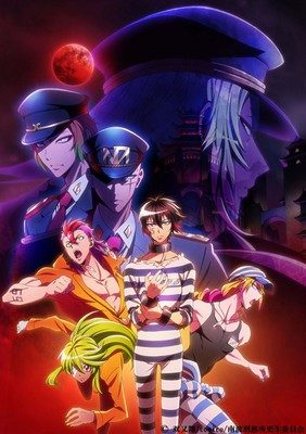 Nanbaka Anime Gets Stage Play in Fall