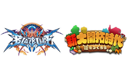 Arc System Works to Bring BlazBlue Title to Switch Console