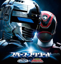 "Space Sheriffs Team Up with Super Sentai in the New Trailer For ""Gavan vs Dekaranger"""