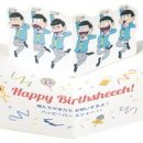 """Osomatsu-san"" Matsuno Brothers Celebrate Your Birthday with Pop Up Cards"