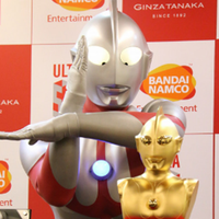 The World's Only Solid Gold Ultraman Bust Can Be Yours for a Million Dollars