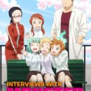 Crunchyroll, Funimation to Stream Interviews with Monster Girls, ACCA, Fuuka, Chaos;Child Anime