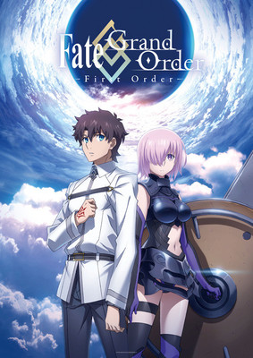 Aniplex USA to Stream Fate/Grand Order, Granblue Fantasy Anime on Crunchyroll, Daisuki