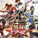 Musou Stars Game Delayed from March 2 to March 30 in Japan