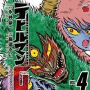 "Seven Seas Announces ""Devilman G,"" ""Captain Harlock: Dimensional Voyage"" And More"