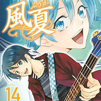 "Funimation Announces ""Fuuka"" English Dub Cast"