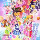 Aikatsu Stars Anime Enters 2nd Season With 'Hoshi no Tsubasa' in April
