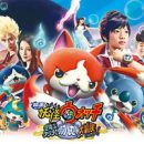 "Japan Box Office: 3rd ""Yo-Kai Watch"" Film Returns to Top Spot"