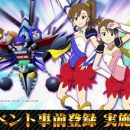 Super Robot Wars X-Ω Adds The [emailprotected]'s Mujin Gattai Kisaragi