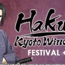California Gets Official Hakuoki Festival, Cafe in April