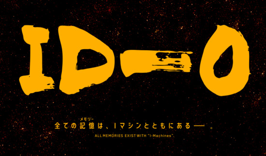 World Cosplay Summit's ID-0 Original Anime Project Reveals Main Cast, Theme Song Artists