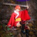 Bloody Good Kagura Cosplay