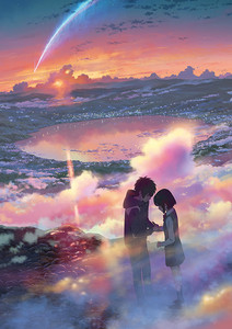 Shinkai's 'your name.' Reclaims Top Spot at Japanese Weekend Box Office