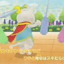 3-gatsu no Lion Ep. 8 is now available in OS.
