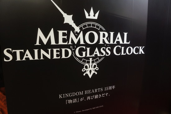 Square Enix Displays Kingdom Hearts Stained Glass Clock in Shinjuku Station