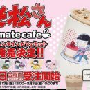 Treat Your Valentine to Mr. Osomatsu Parfait, Anime Cakes
