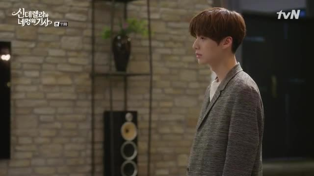 Cinderella and 4 Knights (2016) Ep. 11 is now available in OS.