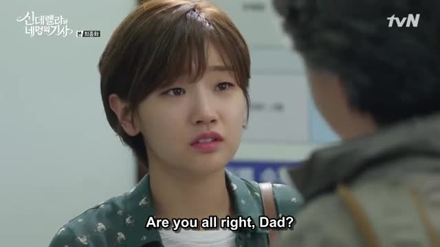 Cinderella and 4 Knights (2016) Ep. 16 is now available in OS.