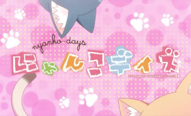 Nyanko Days Ep. 1 is now available in OS.