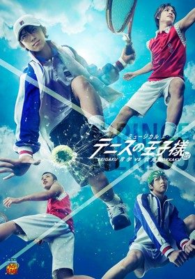Prince of Tennis Musical Apologizes After Racket Strikes Audience Member