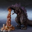 "Premium Bandai Horks Up a Radioactive Loogie with ""Shin Godzilla"" Figure"