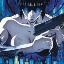 Funimation, Lionsgate to Screen 1995 Ghost in the Shell Anime Film in U.S. Theaters in February