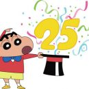 Crayon Shin-chan Marks 25th Anniversary With 'Ora wa Ninkimono' Music Video