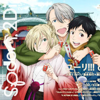 """""""Yuri!!! On ICE"""" Pin-Ups Thaw Out Winter Chill"""