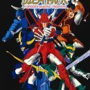 Crunchyroll Adds Samurai Troopers Anime Streaming