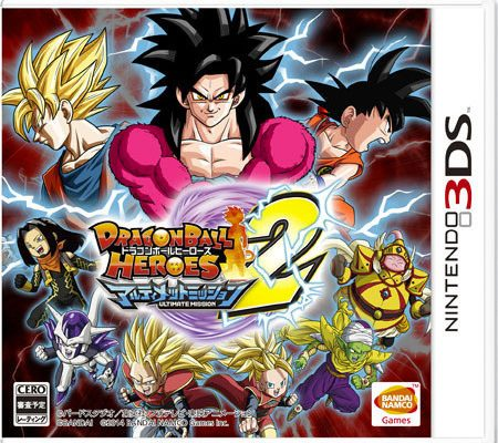 Dragon Ball Heroes X: Ultimate Mission 3DS Game Announced