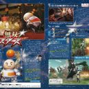 Musou Stars Game's 2nd Promo Video Reveals Lu Bu as Playable Character