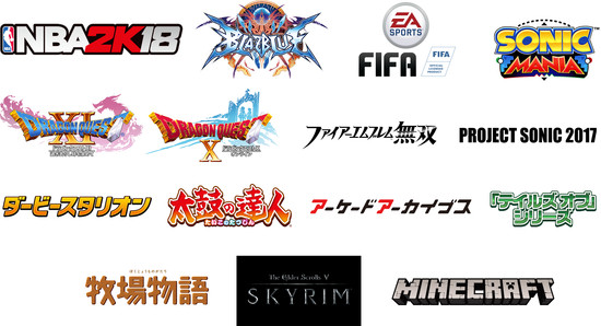 Disgaea 5, Street Fighter II, Dragon Quest Heroes, I Am Setsuna Get Switch Ports