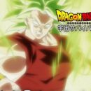 """Dragon Ball Super"" Offers A Glimpse At Competitors Of Universe Survival Tournament"