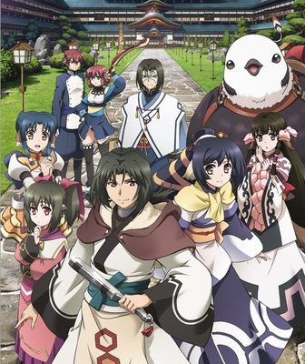 Atlus USA Ships 2nd, 3rd Utawarerumono Games in Americas, Europe in 2017