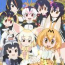 "Crunchyroll Adds ""Kemono Friends"" to Winter Anime Simulcasts"
