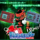 Original Digital Monster Toy Remake Adds 20th Anniversary Digimon