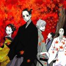 NISA's House of Five Leaves Anime License Expires
