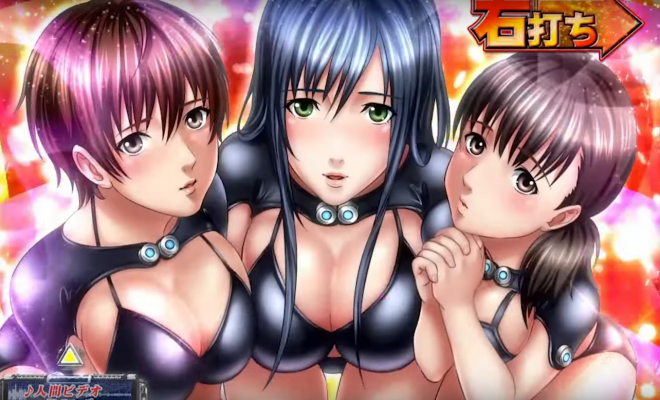 Gantz Pachinko Hot as Hell