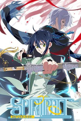 Crunchyroll to Stream Spiritpact Chinese-Animated Series