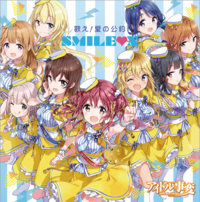 """Nine Idols Gather To Hash Out Their Political Differences In """"Idol Jihen"""" Anime Visual"""