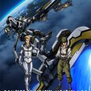 Gundam Thunderbolt Anime Reveals New Cast, Promo Video