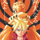 """""""Jump"""" To Offer A Look at """"Boruto"""" Anime"""