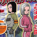 """Get A Look At New """"Dragon Ball Super"""" God Of Destruction And New 3DS Game"""