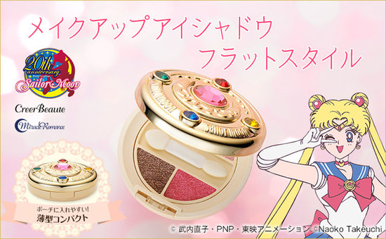 Sailor Moon's New Transformation Brooch Conceals Eye Shadow