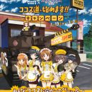 Girls und Panzer Girls Become Waitresses for Restaurant Collaboration