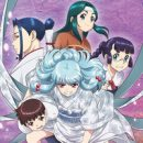 "More Voice Cast, Theme Song Artists for TV Anime ""Tsugumomo"" Announced"